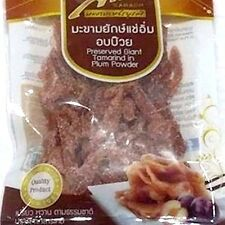 Food Giant Sweet Fruit Tamarind Plum Snacks Product Powder Sour Preserved 50 g.