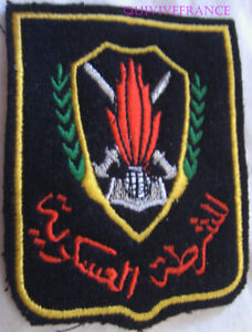 IN15609 - Patch Police Military - Lebanon