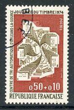 STAMP / TIMBRE FRANCE OBLITERE N° 1786  CENTRE DE TRI ORLEANS