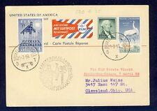45520) KLM FF Amsterdam - Saigon Vietnam 31.3.59 AK via Brüssel ab USA