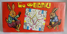 RARE VINTAGE 70'S SNAKES AND LADDERS BOARD GAME POLYMERIS LITHO GREEK NEW MISB !