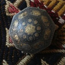 Silver Gold Amulet Koran Box Antique Islamic Jewelry Case Middle Easter Arab 19c
