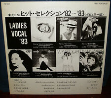 "KATE BUSH OLIVIA NEWTON BENATAR ""Ladies 82-83'"" PROMO ONLY SAMPLER Japan Lp!"