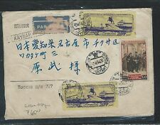 RUSSIA (P0112B) 3 COMMEM STAMPS, 2 DIFF A/M COVER TO JAPAN