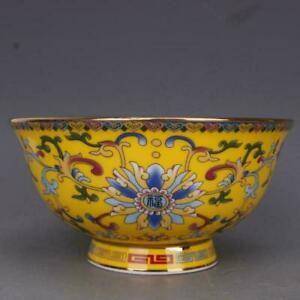 Chinese Famille Rose Porcelain Yellow Glaze Flowers 福 Design Big Bowl 6.1 inch