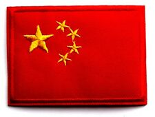 China Flag Embroidered Iron Sew On Patch Chinese Badge USSR Communist