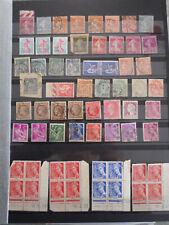 lot  timbres poste  française Marianne,liberté de Gandon ,sermeuse,