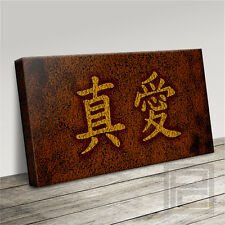 CHINESE SYMBOLS 'TRUE LOVE' MODERN GRUNGE CANVAS ART PRINT PICTURE Art Williams