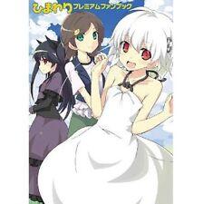 Himawari premium fan book / Mobile / Windows, Online Game
