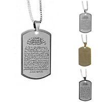 Koran Halskette Allah Muslim Anhänger Islamischer Edelstahl Koran Arabisch G8F1