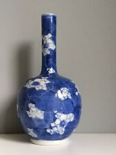 Small Long Necked Blue White Oriental Vase Asian-style