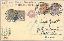 ITALIA storia postale - PRIMI VOLI - Intero Postale ROMA / BARCELONA 23.10.1928