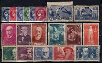PP128199 / FRANCE / LOT 1938 MH * CV 135 $