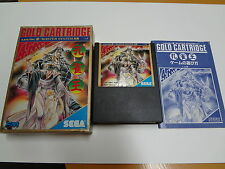Kujakuoh Sega Mark III / Master System Japan