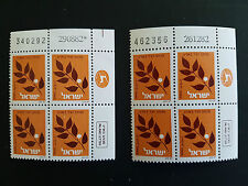 Israel Plate Block Non Denominated Stamp 1982+ MNH