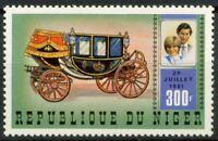 Niger 1981 SG 862 Postfrisch 100%