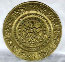 Old Antique Hand Crafted Brass Dancing God Nataraj Figure Carved Brass Plate