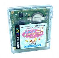 [JAP] Nakayoshi Cooking Series Tanoshii Dessert  - Jeu Nintendo Game Boy Color
