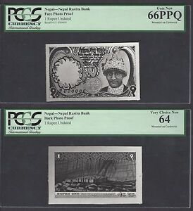Nepal Face & Back One Rupee Unissued Pick Unlisted Photograph Proof UNC