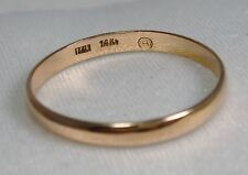 NWOT 14K ROSE GOLD Band Ring SOLID Wedding Stack Made in Italy Pink Blush