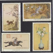 REP. OF CHINA TAIWAN 2015 ANCIENT CHINESE PAINTINGS BY LANG SHINING 4 STAMPS MNH