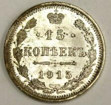 1915 Russia 15 Kopeks silver coin Choice Uncirculated MS64