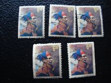 NORVEGE - timbre yvert et tellier n° 1266 x5 obl (A30) stamp norway (A)
