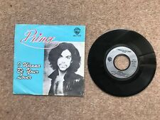 """Prince – I Wanna Be Your Lover - Netherlands 7"""" single"""