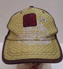 Disney's Animal Kingdom Straw Front Snapback Trucker Cap Hat 1998