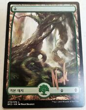 SIGNED KOREAN Forest (270) - Full Art -MP- Battle for Zendikar SIGNED LC-A