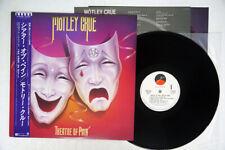 MOTLEY CRUE THEATRE OF PAIN ELEKTRA P-13138 Japan OBI VINYL LP