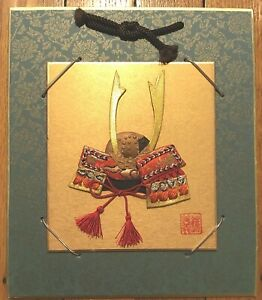 "Japanese Warrior Helmet 3D Collage Wall Hanging  with Matte - 8 1/4"" x 7"""