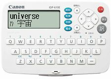 Canon Japanese English Electronic Dictionary WordTank IDP-610E Japan import