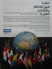 11/1990 PUB HUGHES GM ELECTRONICS FLAG DRAPEAU MAPPEMONDE ORIGINAL ARABIC AD