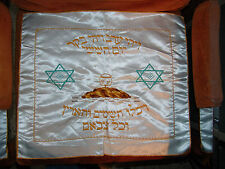 Jewish Judaica antique handmade embroidery textile needlepoint shabbat