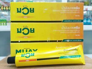 3X 100g Namman Muay Thai Boxing Oil Linment Muscle Pain Relief Massage Cream