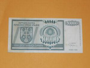 Croatia 10000 Dinara Banknote 1992 P-R7 Prefix AA Circulated JCcug ax24