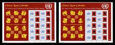United Nations UN 2010 S36 Lunar Cal Monkey Personalized Sheet Blue & White Gum