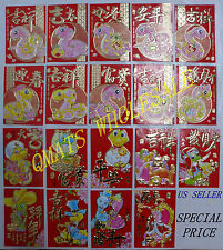 "24 Pcs 3.1""X 4.5"" Chinese New Year Red Envelope Lucky Money Bag Pocket"