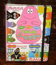 CARNET famille BARBAPAPA manga  AVENUE OF THE STARS  115X14,5 cm NEUF