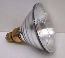 Philips Krypton K250 PAR Heat Lamp 250-Watt Spotlight Bulb 250W 120V