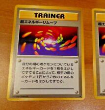 POKEMON JAPANESE RARE CARD GAME OLD BLACK GAME CARTE TRAINER JAPAN ** #4