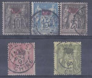Colonies françaises  - CHINE - n° 4 - 6 - 8 - 12 - 14  oblitérés