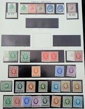 More details for gb king george v postal congress + 1934-36 set + extras m/mint