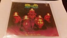 DEEP PURPLE - BURN / MIGHT JUST TAKE YOUR LIFE - VERY RARE! JAPAN 45' PS