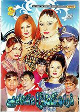 Zara Mukhra Dikha Day - Neuf Pakistanais Comédie Scène Drame DVD