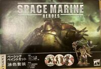 Warhammer 40.000 Space Marine Eliminator Model 1 #70-42-10