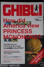 "Japan Roman Album ""Ghibli"""