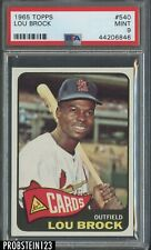 1965 Topps #540 Lou Brock Cardinals HOF PSA 9 MINT CENTERED