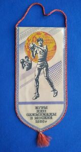 1980 Basketball Pennant Emblem XXII Olympic Games Moscow 80 Vintage Hoops USSR ☭